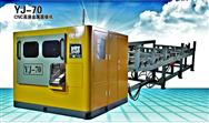 杭州优锯YJ-70 CNC高速金属圆锯机