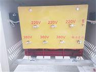 东莞三相380V变220V、200V变压器