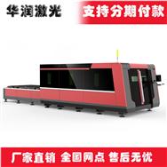 双平台金属激光切割机HRJG-3015-2000DS