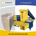 HBA-B120恩派特卧式棉花自动上料压缩打包机