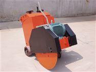 厂家直销350型电动马路切割机