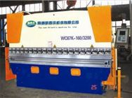 WC67K-160/3200数控折弯机