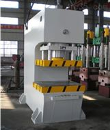 YHH30-200单柱液压机