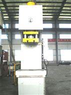 YHH30-63单柱液压机