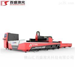 F3015HE碳钢激光切割机