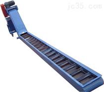 输送机绞龙叶片磁性排屑机链板式提升机专用