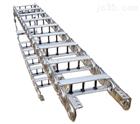 齐全华蒴直供各种规格拖链 重型钢制拖链等