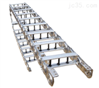 齐全厂家直销各种材质拖链 重型钢制拖链等