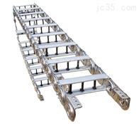TL系列钢铝拖链TL95钢铝拖链,TL95钢铝拖链规格,TL95钢铝拖链厂