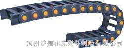 重型桥式尼龙拖链