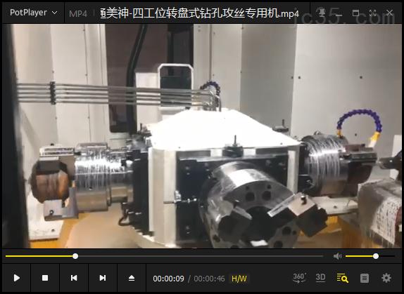 南通美神-四工位转盘式钻孔攻丝专用机
