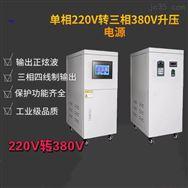 单相220变压三相380电源,50HZ转60HZ