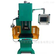 小型伺服数控轴承压装机