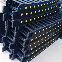 桥式抗氧化防腐穿线除尘塑料拖链生产商