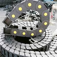 宏康线缆坦克工程塑料拖链批发