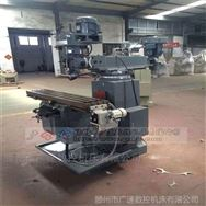 广速5H炮塔式铣床厂家直销质保三年