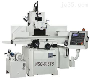 宇青NSG-618/618H/618AH/618TS