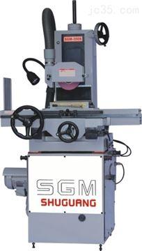 SGM-350S