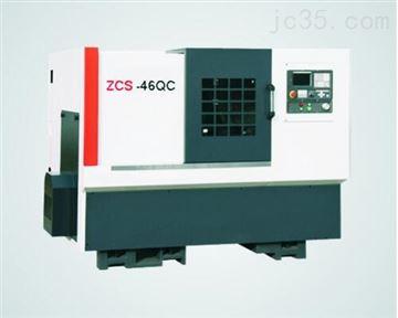 ZCS-46QC数控车床 46QC