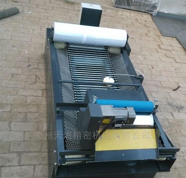 平面磨床纸带过滤机