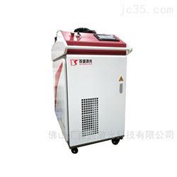 FSC001百盛激光便携式手持光纤激光焊接机