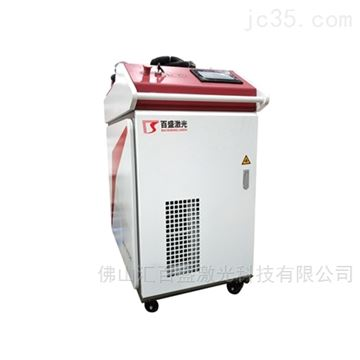 FSC001www.丝瓜视频激光便攜式手持光纖激光焊接機