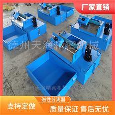 磨床磁性分离器生产厂家直销