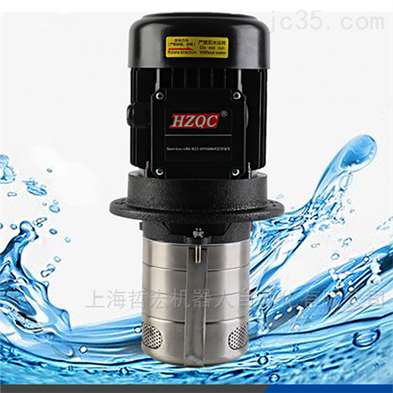 加工中心立式多级离心泵 高扬程水泵