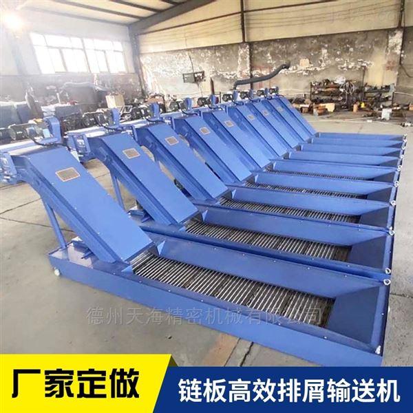 排屑器生产厂家链板排屑机