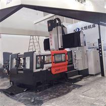 DHXK2503高效重切削数控龙门铣床3米 系统多种选择