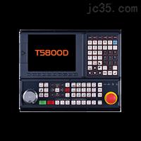 T5800D-S车床数控系统