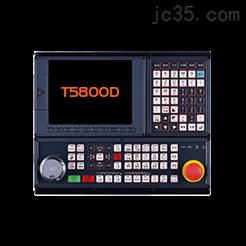 T5800D-S車床數控系統