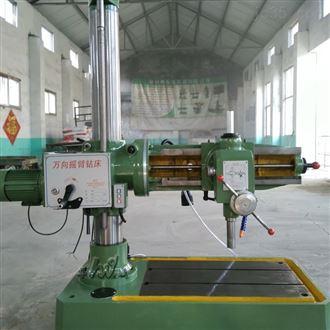 Z3132B万向摇臂钻专业生产厂家