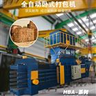 HBA150-110130恩派特全自动废纸打包机价格表