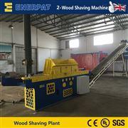 EWS-37恩派特木材刨花生产线成套设备