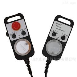 机床手持式脉冲发生器