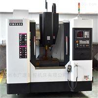 VMC 650立式加工中心 中国台湾配置 质保三年