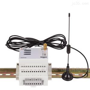 环保协议 适合400A-600A  AQTT协议计量仪表