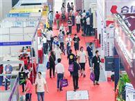 第二十一届中国国际机床装备展隆重开幕 精彩与您分享