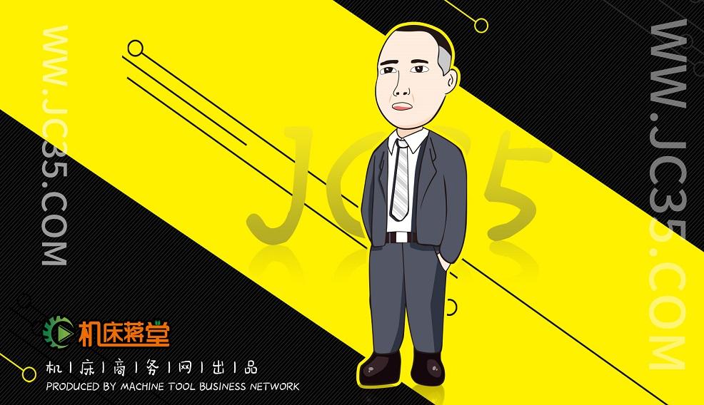 "best365亚洲版官网""蒋""堂9:best365亚洲版官网企业的网络推广之搜索引擎优化"