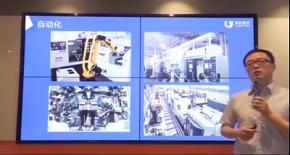 自動化生產中存在哪些不穩定因素?