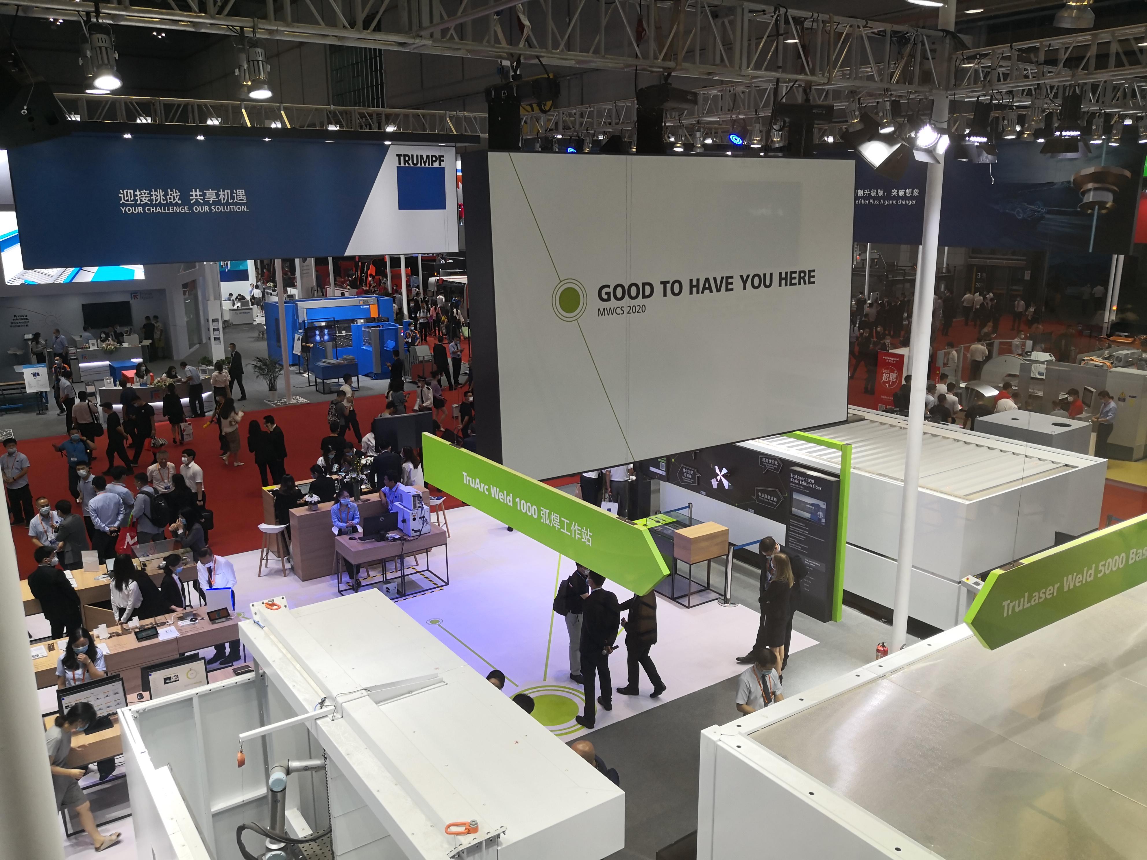 通快(中国)有限公司一第22届中国国际工业博览会现场采访