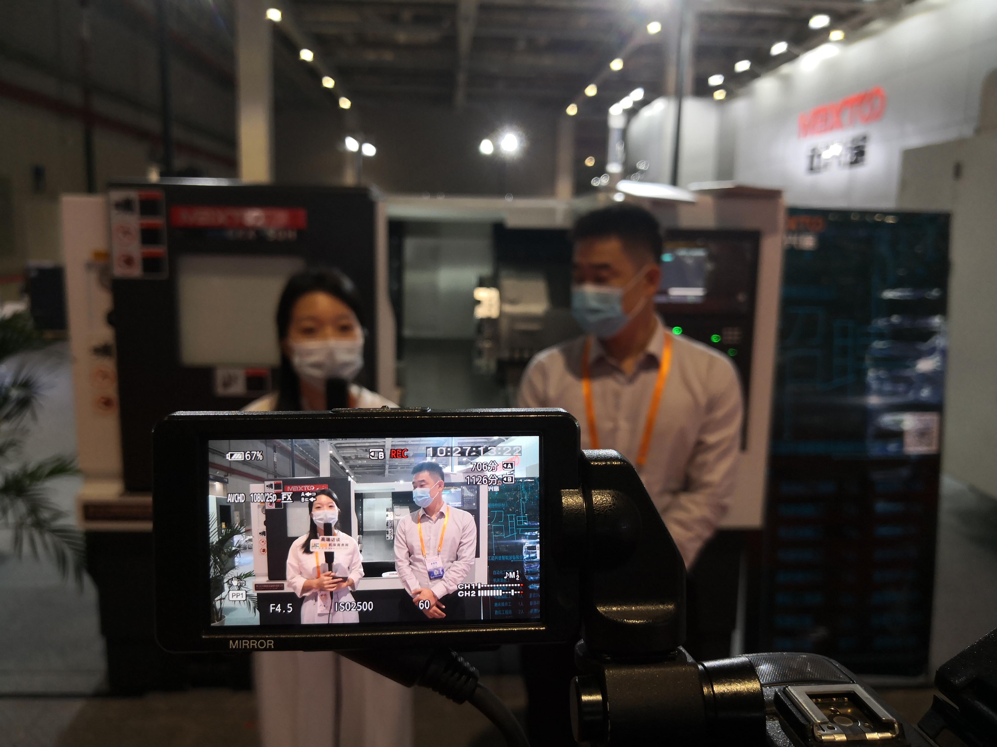 迈兴途一第22届中国国际工业博览会现场采访