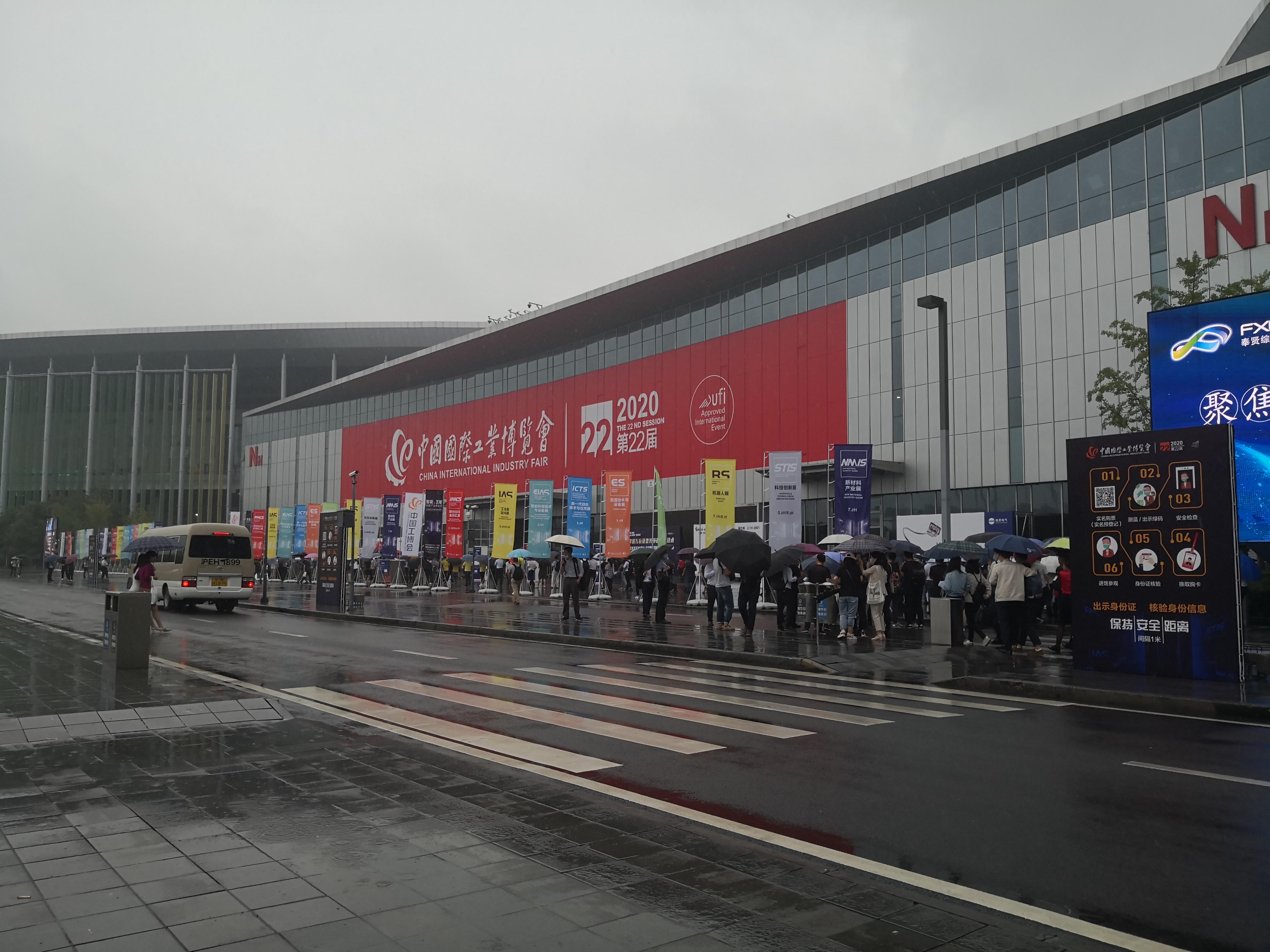 第22届中国国际工业博览会数控机床与金属加工展花絮
