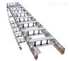 专业生产钢铝拖链厂家