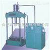 合肥鍛壓電機轉子壓裝液壓機