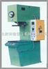 YH30系列單柱液壓機
